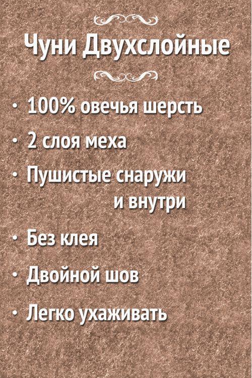 "Чуни домашние LOOP ""ХОХЛОМА"" Синий"