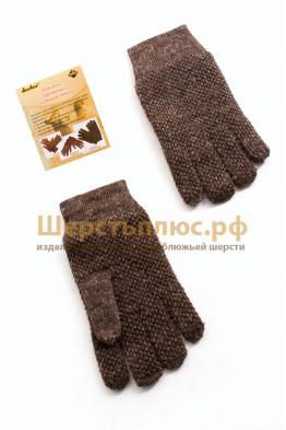 Перчатки двойные из верблюжьей шерсти
