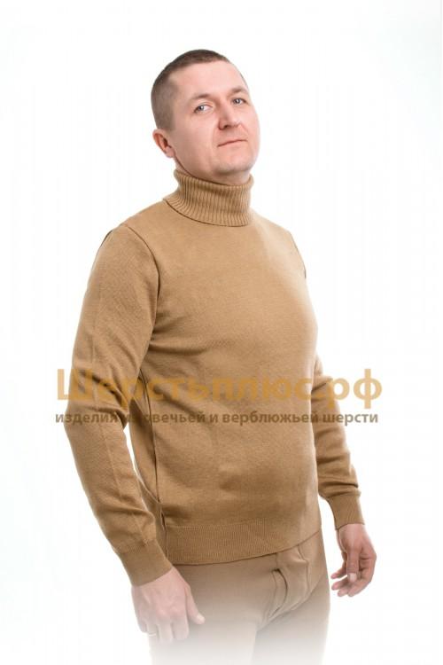 Водолазка из верблюжьей шерсти мужская