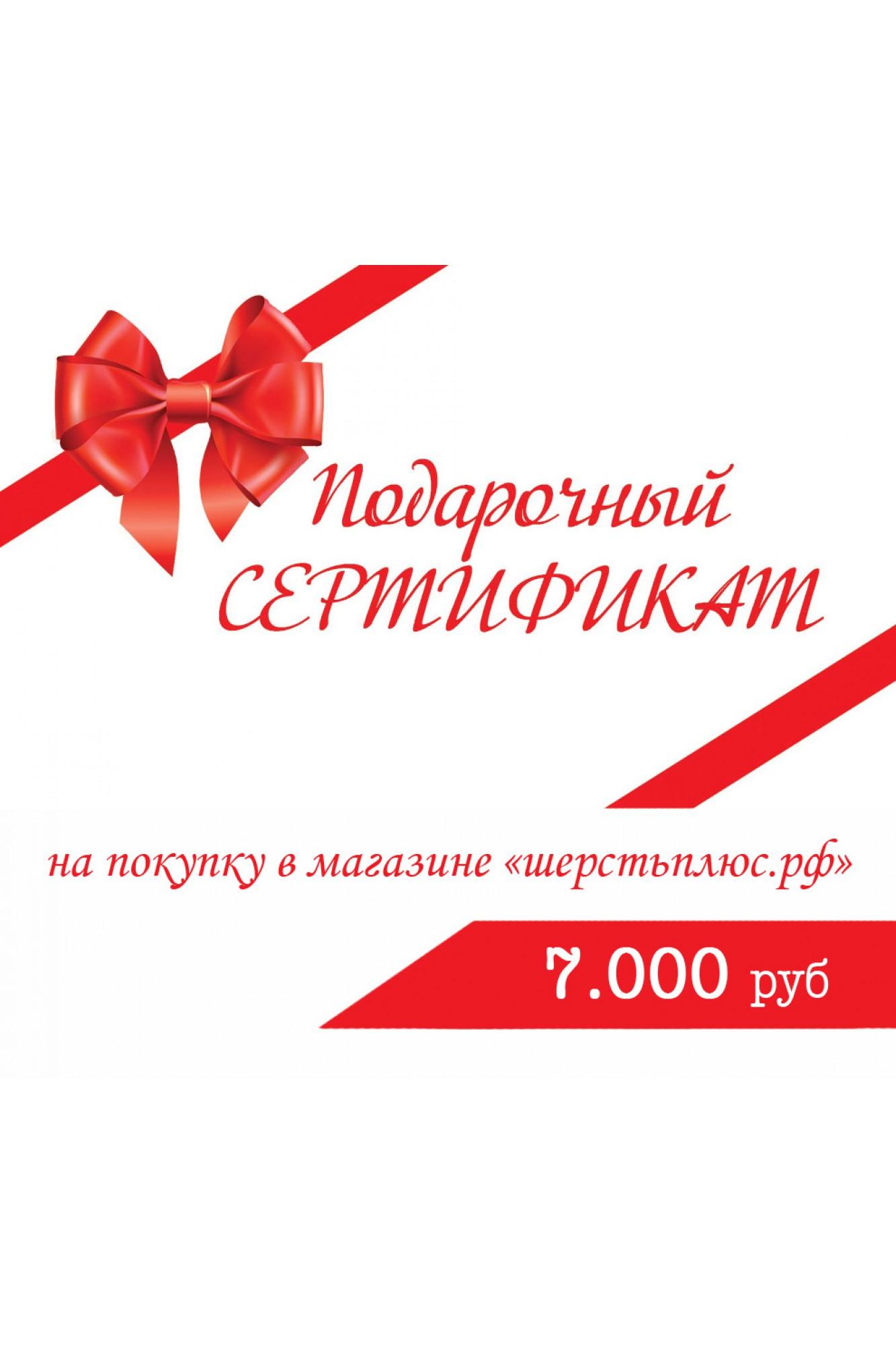 Сертификаты на 8 марта Сертификат на 8 марта 14